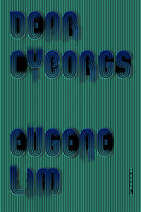 Dear Cyborgs cover