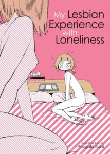 My Lesbian Experience with Loneliness cover