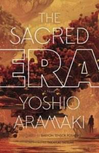 Sacred Era cover