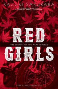 Red Girls cover