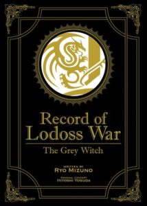 Record of Lodoss War: The Grey Witch cover